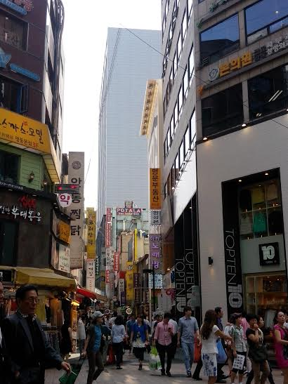 meyongdong